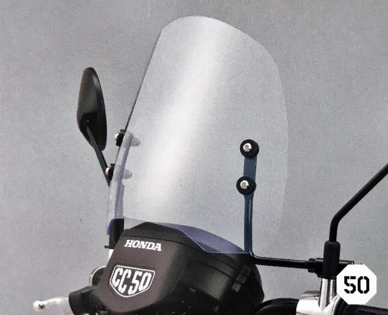 クロスカブ(JA45/AA06) 旭精器 ショートバイザー