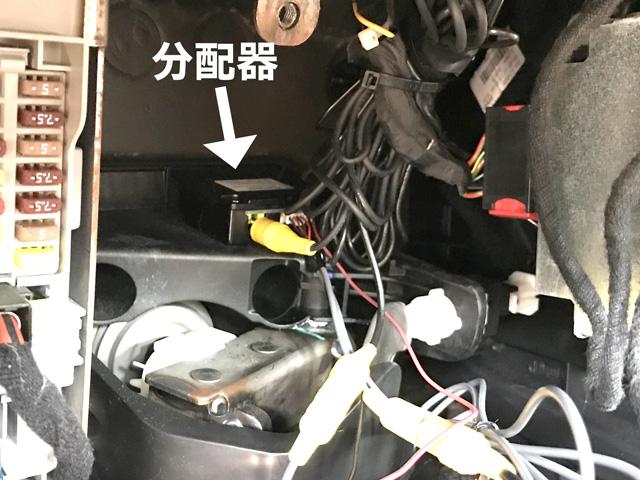 ND-DVR30 配線