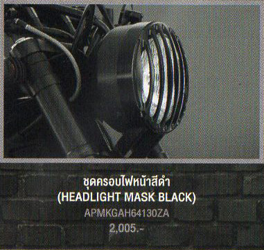 HEADLIGHT MASK BLACK (ヘッドライトマスク)