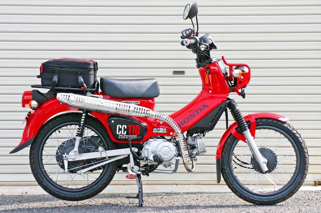 クロスカブ110(JA45) OUTEX.R-SA-UP-PP マフラー