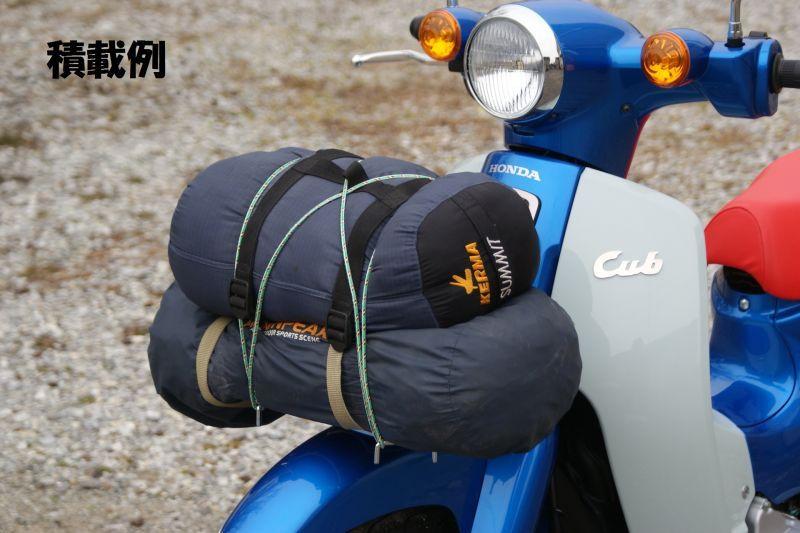スーパーカブ(JA44/AA09) Cuby(カビィ) 旅フロントキャリア