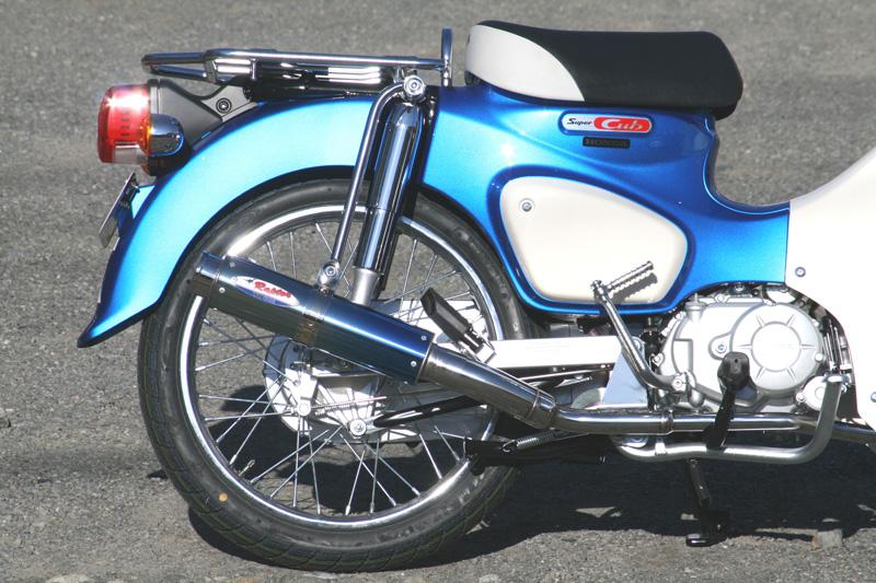 スーパーカブ(JA44/AA09) RPM 80D-RAPTOR