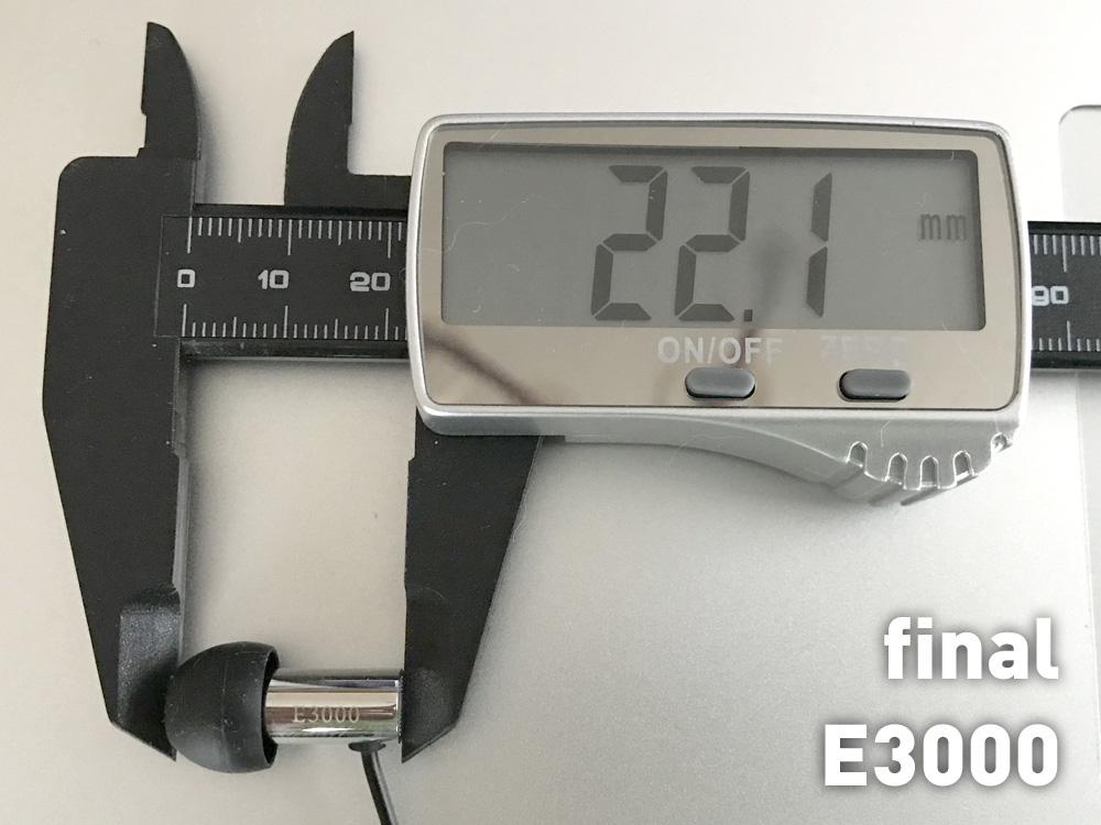 final E3000 サイズ 長さ