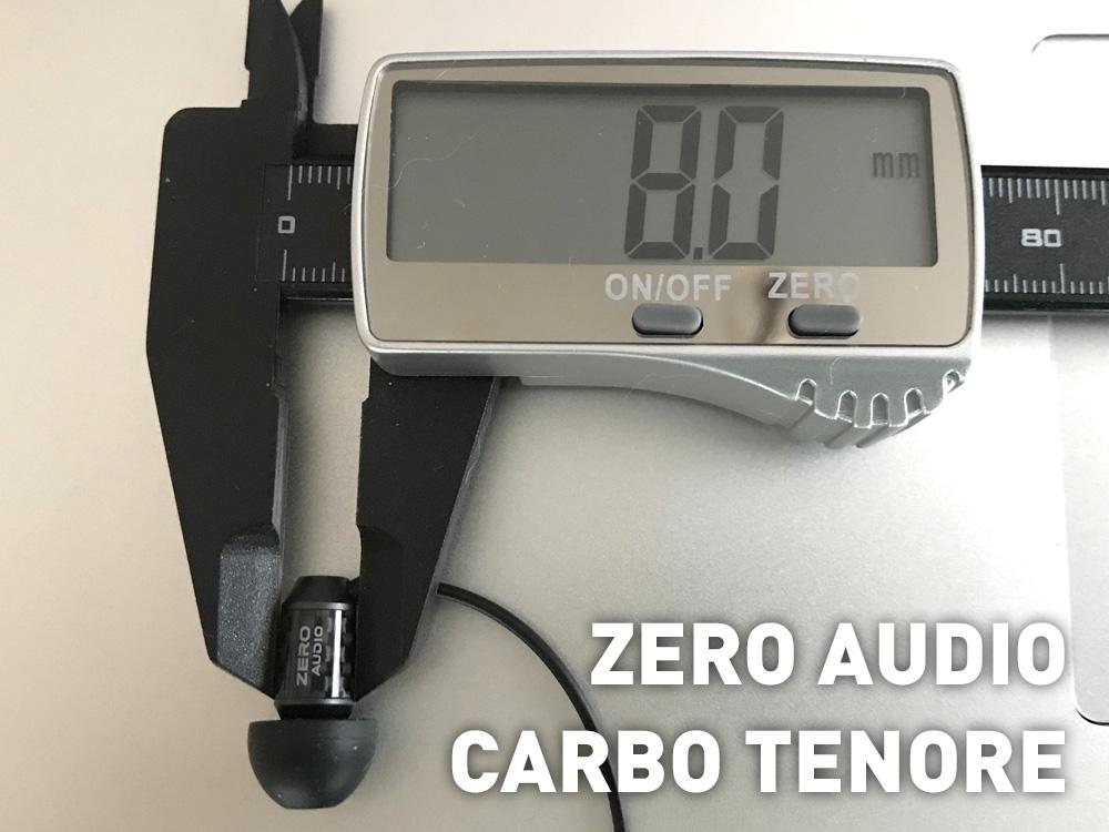 CARBO TENORE サイズ 直径
