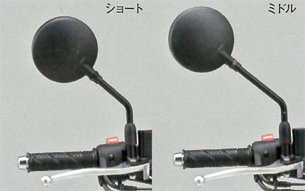モンキー125(JB02) SP武川 Zミラーセット