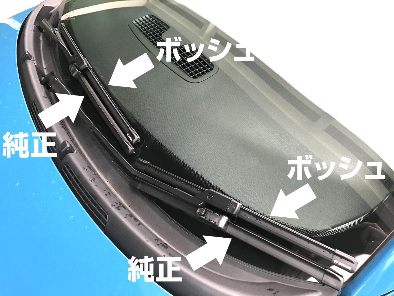 FIAT PANDA3 Boschエアロツイン