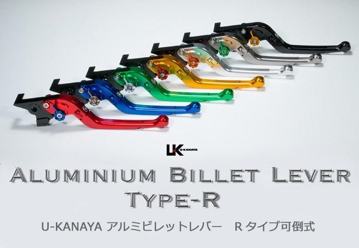 モンキー125(JB02) U-KANAYA アルミビレットレバー