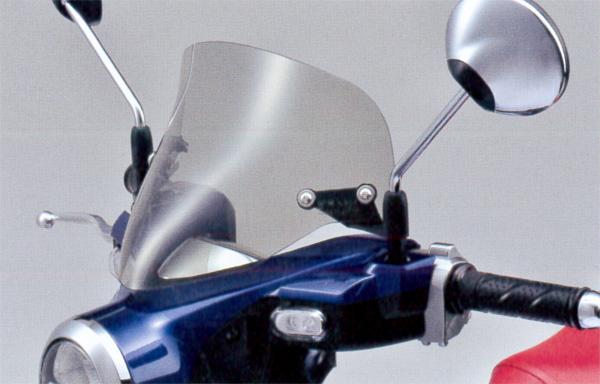 新型スーパーカブC125(JA48) 旭精機 メーターバイザー