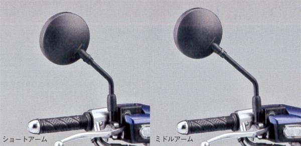 新型スーパーカブC125(JA48) SP武川(TAKEGAWA) Zミラーセット(ショート&ミドルアーム付)