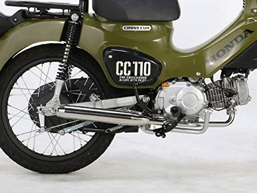 クロスカブ(JA45) キタコ (KITACO)ステンレススポーティーダウンマフラー