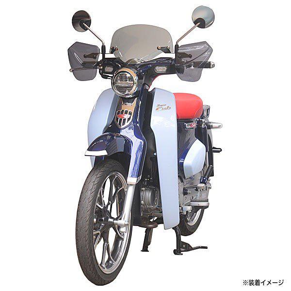新型スーパーカブC125(JA48) af-asahi(旭風防 旭精器製作所)ショートバイザー