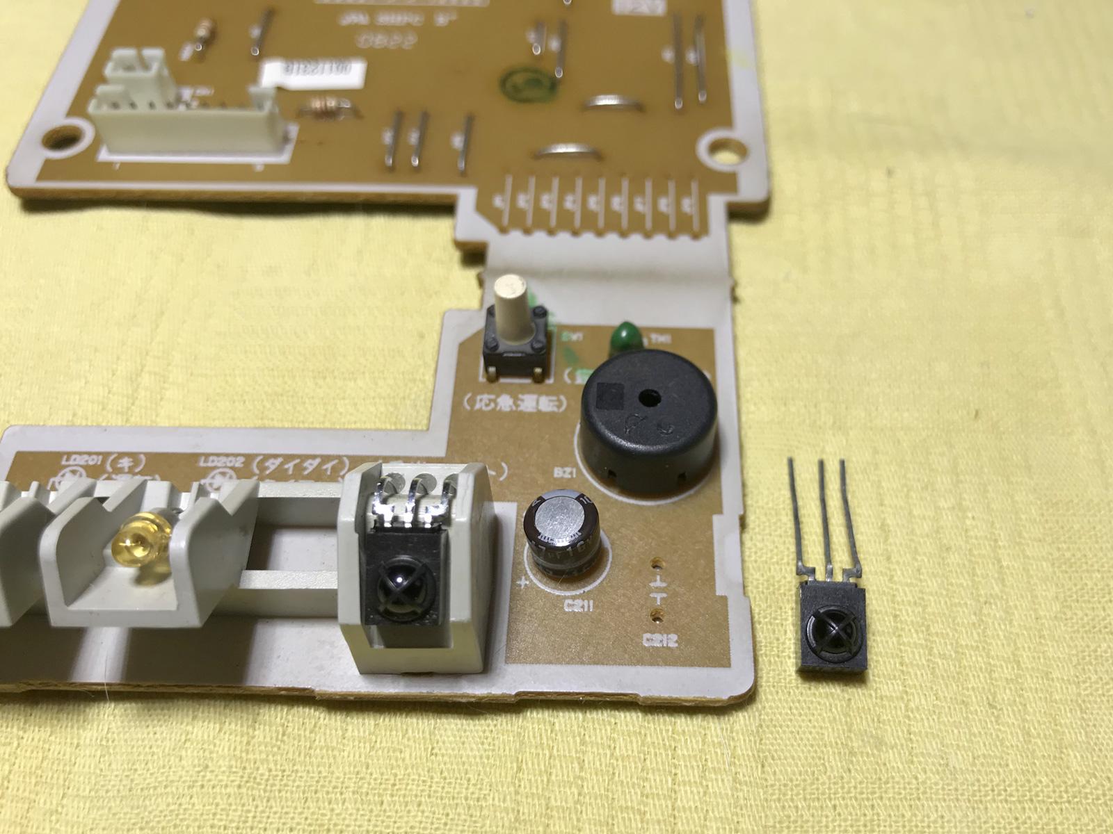 リモコンが利かなくなった日立エアコン RAS-R22X の赤外線受光部をDIY修理
