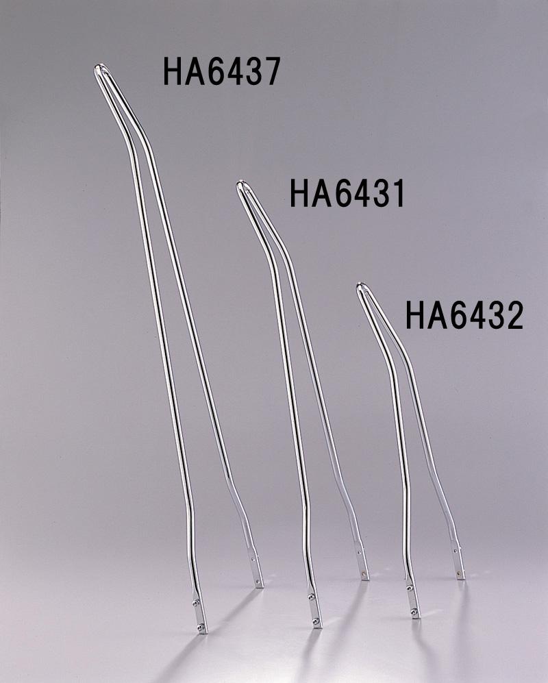 Rebel250(MC49) HURRICANE(ハリケーン)ラウンドシーシーバー
