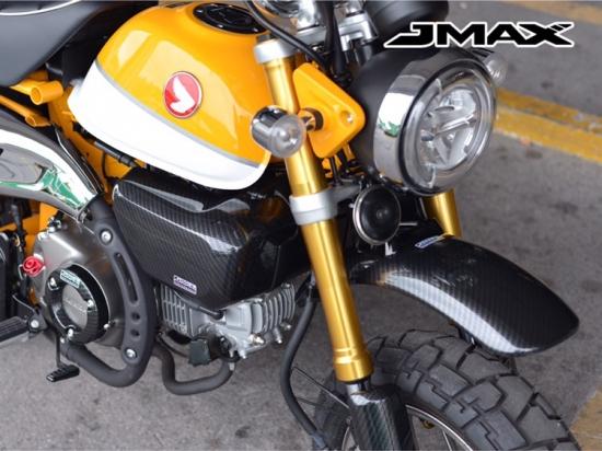 モンキー125(JB02) カーボン エアクリーナー カバー