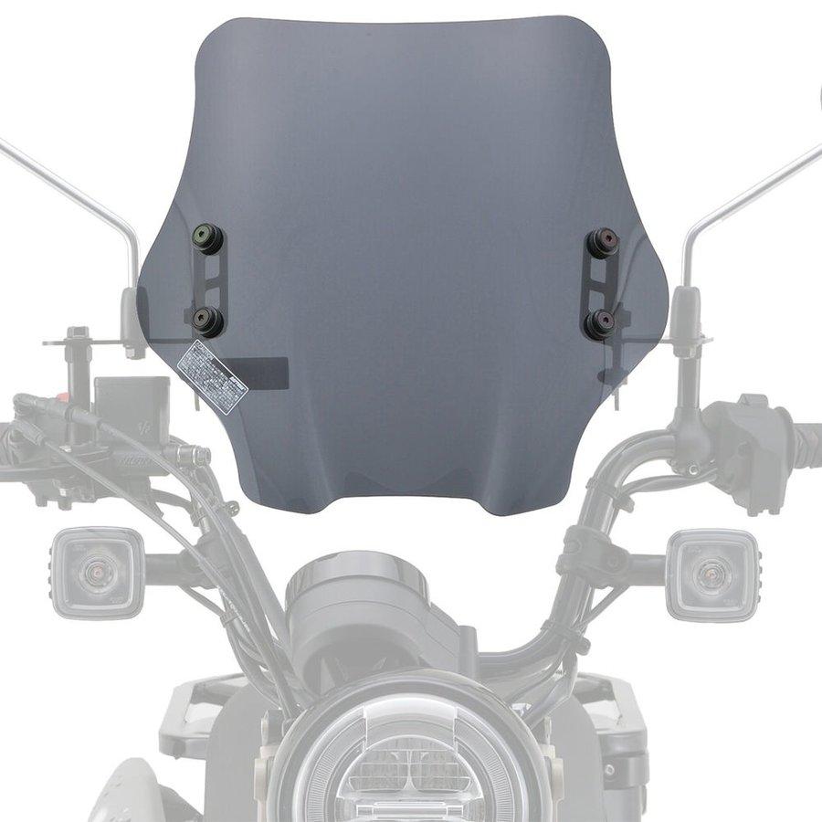 HONDA CT125 新型ハンターカブ(JA55) DAYTONA(デイトナ)ウインドシールドSS スモーク