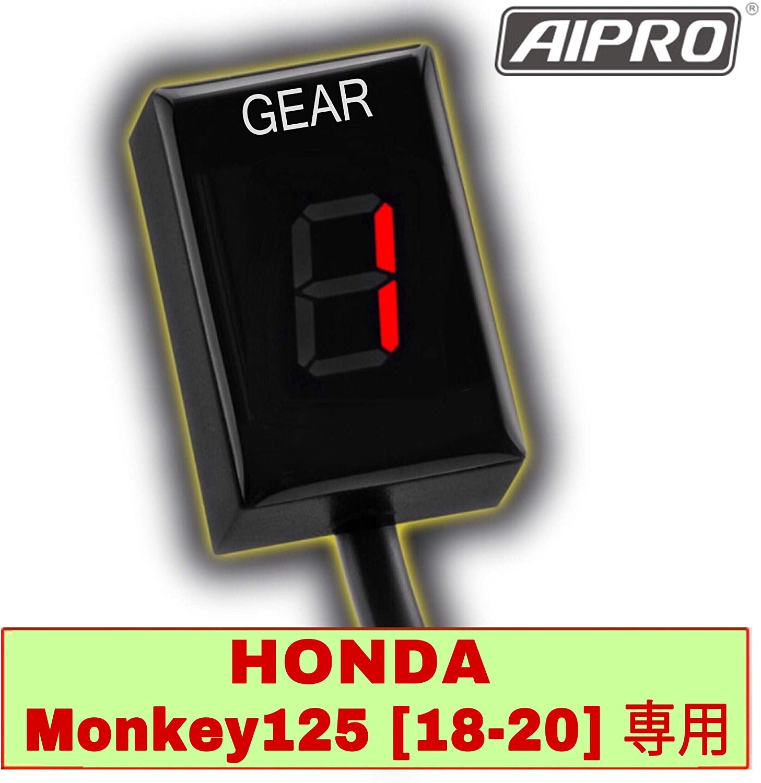 モンキー125(JB02) AIpro(アイプロ) 新型モンキー125 ABS車対応 専用 APH5 シフトインジケーター