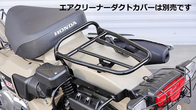 HONDA CT125 新型ハンターカブ(JA55) KIJIMA(キジマ)スポーティキャリア