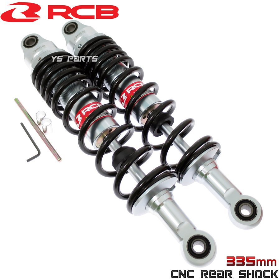 モンキー125(JB02) レーシングボーイ(RCB)CNC削出リアショック