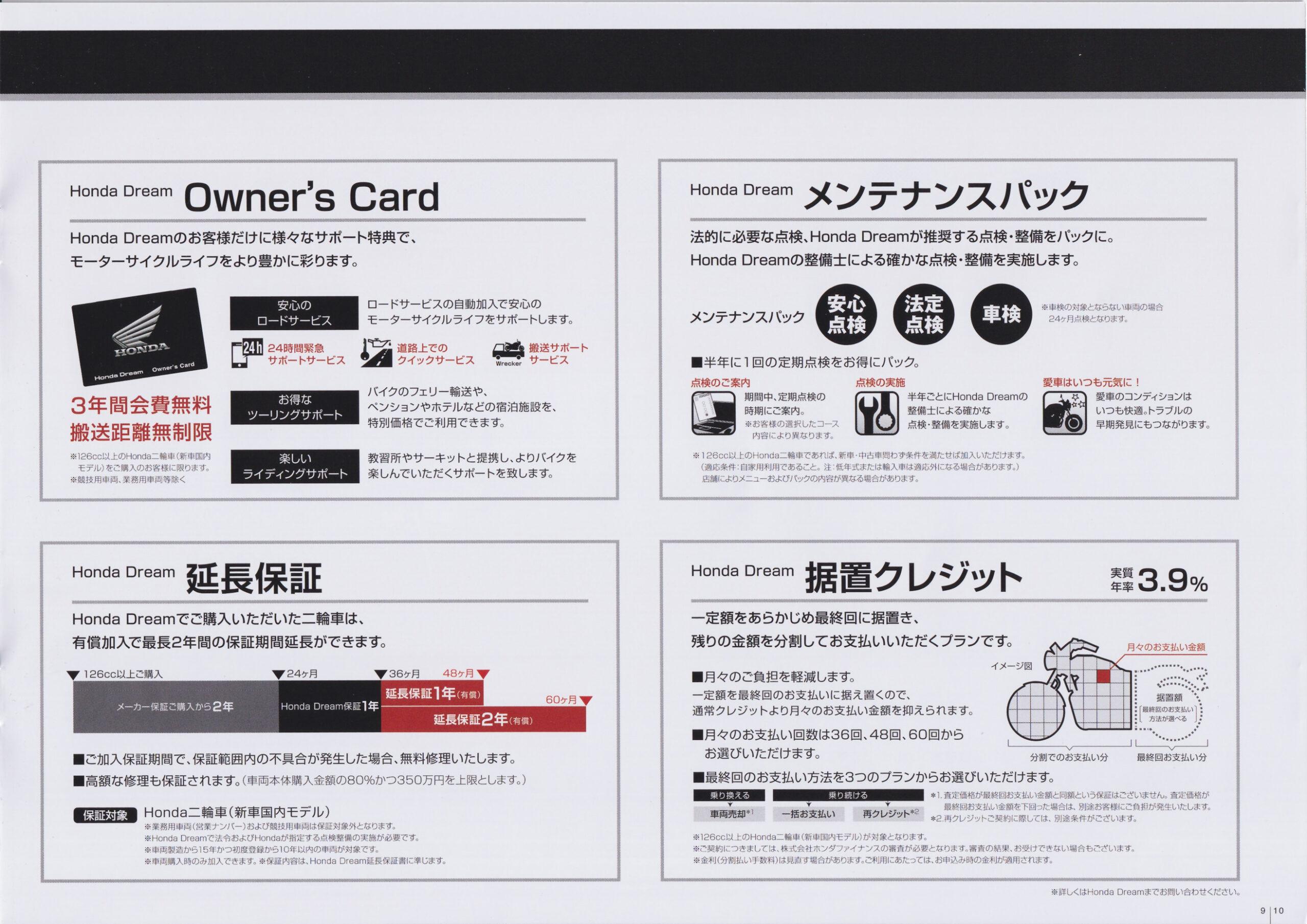 HONDA GB350 公式カタログ